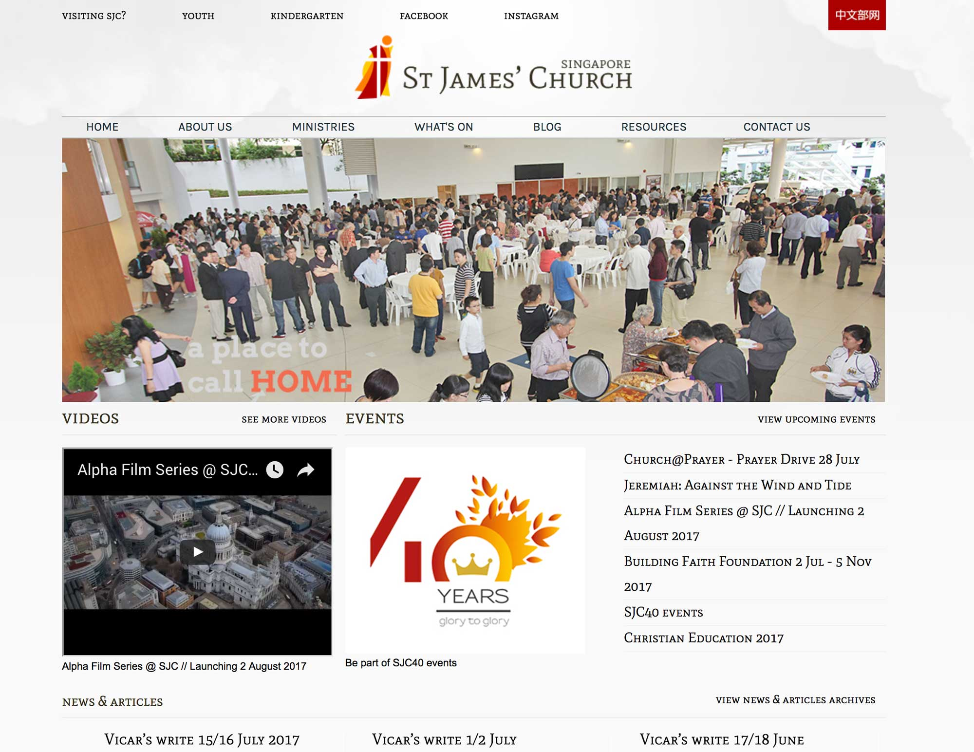 Screenshot of St. James' Church website home page