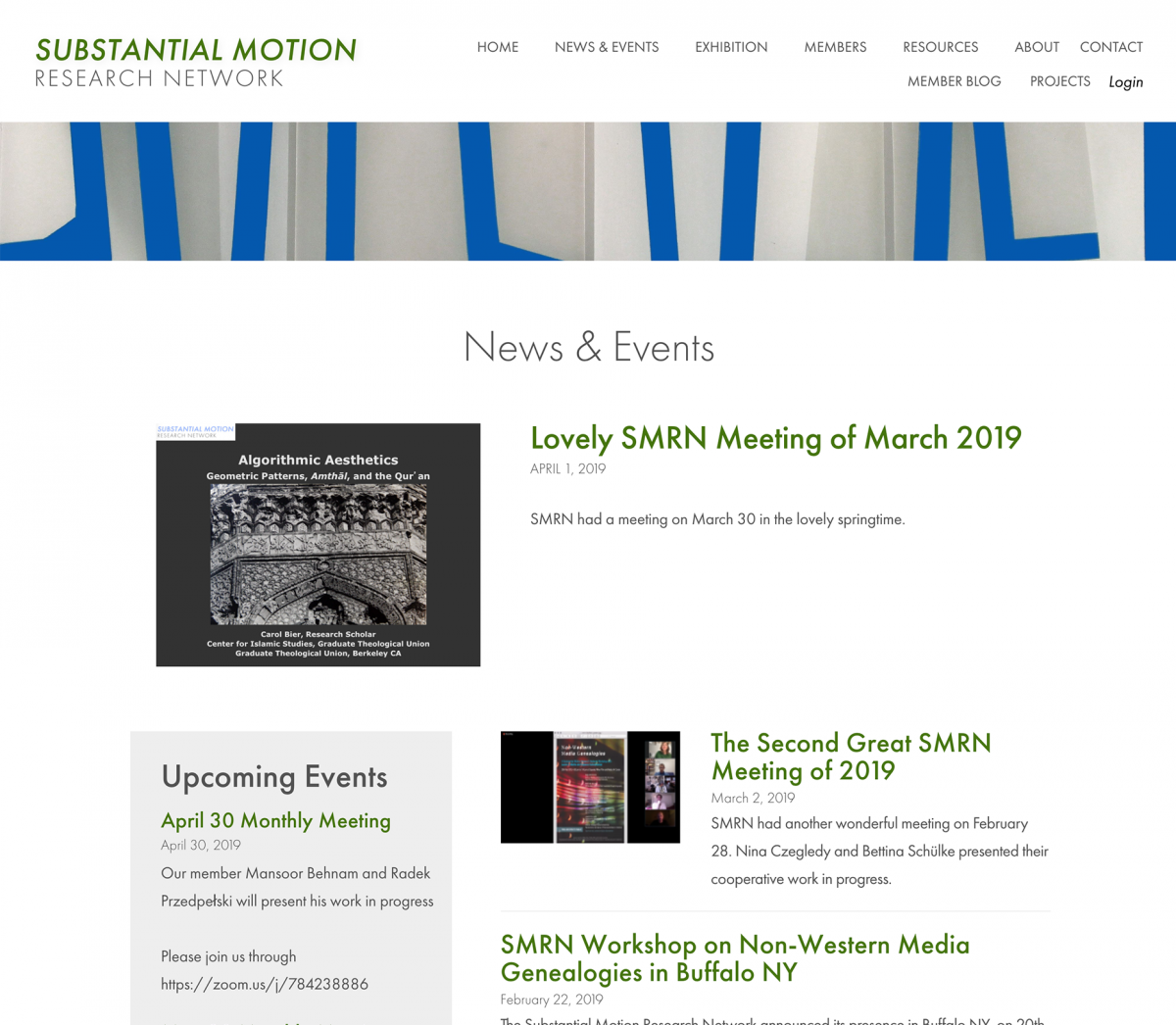 SMRN News page screenshot