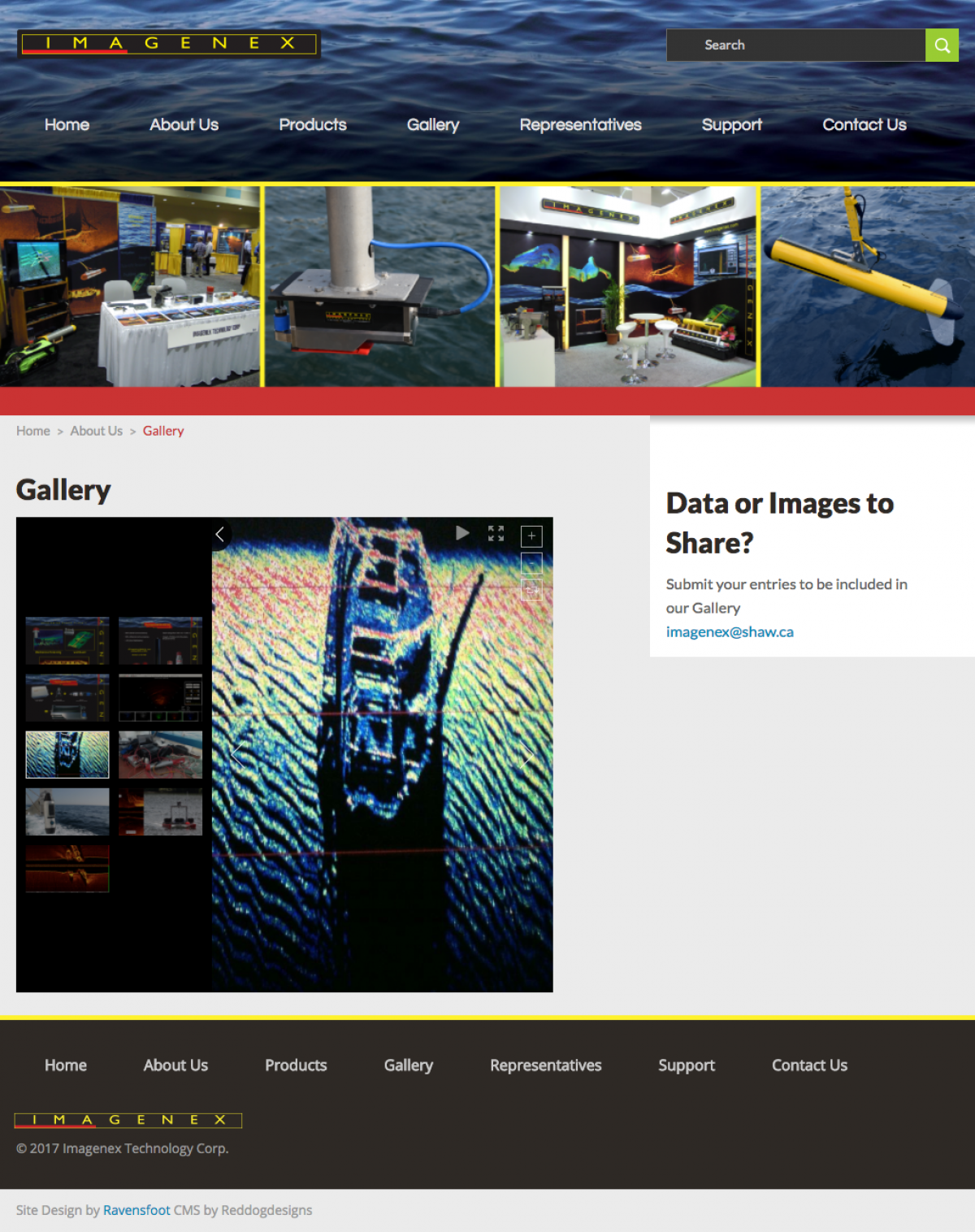 Imagenex Gallery Page