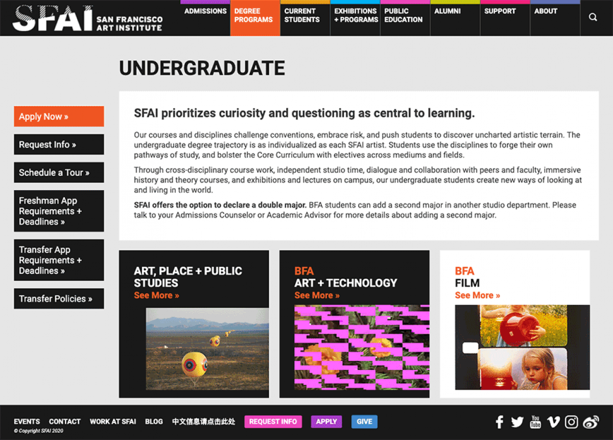 Screenshot of SFAI website Undergraduate page